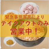 お多福 五反野本店のおすすめ料理2