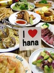 hana 松山の特集写真