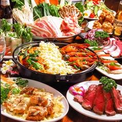 Country garden 第二東亜会館 新宿東口店のおすすめ料理1