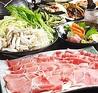 個室居酒屋 梅の小町 京急川崎駅前店のおすすめポイント3