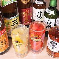 【料理のお供!】地酒含む単品ドリンク♪280円~