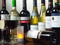 ボトルワイン赤白2800円~ご用意♪