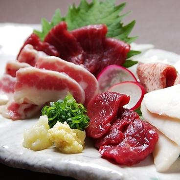 A RE KO REのおすすめ料理1