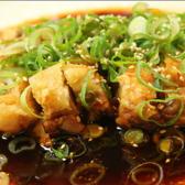 倉敷酒房 元 GENのおすすめ料理2