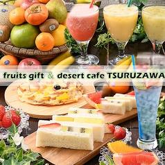 fruits gift&desert cafe TSURUZAWA ツルザワの写真