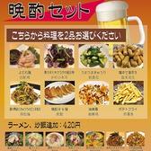 中華ダイニング 栄 さかえ 名古屋駅 那古野店のおすすめ料理2