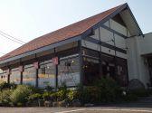 老板飯店 水戸店の詳細
