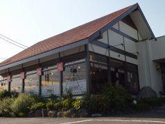 老板飯店 水戸店の写真
