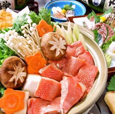 魚料理 桐のやのおすすめ料理1