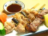 和処 ながせのおすすめ料理3