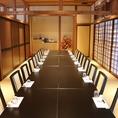 【9/6(木)宴会コース専門『別邸すごろ』OPEN!!】床の間付の15~20名様までのお座敷個室!!お席は、テーブル椅子席なのでゆっくりとお食事をお楽しみいただけます♪