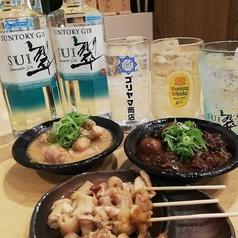 ネオ大衆居酒屋 ゴリヤマ商店 金山小町店のおすすめ料理1