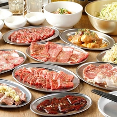 世田谷鎌田肉流通センターの写真