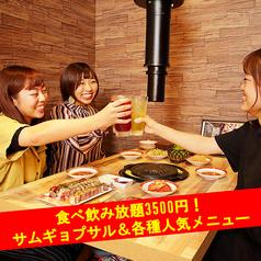 ポルチプサムギョプサル 藤が丘店のおすすめ料理1