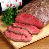 肉×チーズバル TSUMUGIYA ツムギヤのおすすめ料理2