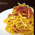 料理メニュー写真自家製ミートソーススパゲティ