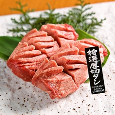 炭火焼肉 鶴兆 奈良店のおすすめ料理1