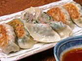 えんや 熱海のおすすめ料理3