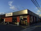 讃岐製麺 箕面半町店の雰囲気3