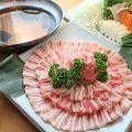 薩摩日和 さつまびより 秋葉原店のおすすめ料理1