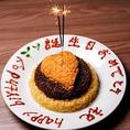 記念日・誕生日の方へ。主役もビックリ!ケーキなのにチャーハン?!【オリジナルケーキチャーハン】プレゼントします♪(事前予約必要/特典の併用はできません。/8名様以上ご予約の方へ)