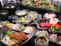 旬彩料理邸宅 八伍邸 はちごていのおすすめ料理1