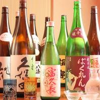 [本八幡駅徒歩40秒の海鮮個室居酒屋]豊富な日本酒入荷