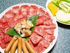 焼肉 かもんのおすすめ料理1