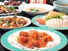 中国料理 受楽のコース写真