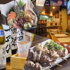 地魚と串焼と旨い酒 くらの写真