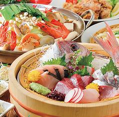kai ときわ通り店のおすすめ料理1