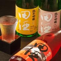 豊富な日本酒は【常時100種以上】ご用意しております!