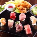 ミート田村 新潟駅前店のおすすめ料理1