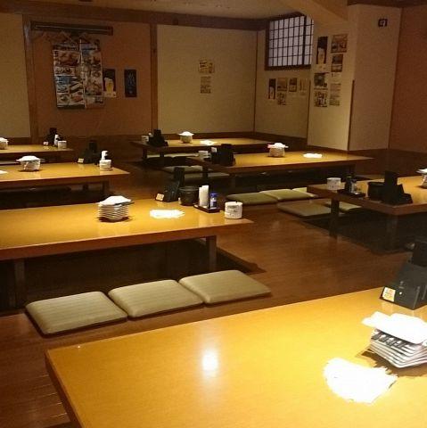 「魚民 長野駅」の画像検索結果