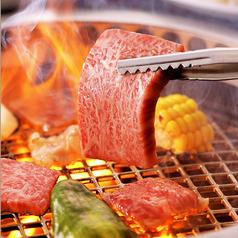 川越肉横丁のおすすめ料理1