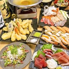 鮨 酒 肴 杉玉 モレラ東戸塚の特集写真