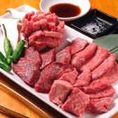 焼肉 ふうふう亭JAPAN 梅田茶屋町店のおすすめ料理2