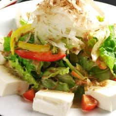 豆腐のゴマダレサラダ/大根と水菜のシャキシャキサラダ