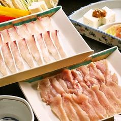 旬鮮台所 ひのゑのおすすめ料理1