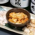 料理メニュー写真ホルモン三吉