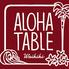 アロハテーブル ALOHA TABLE 心斎橋のロゴ