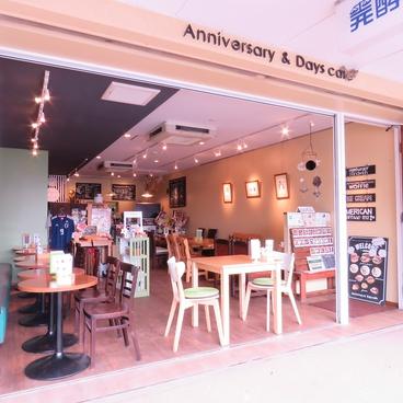 Anniversary&Days cafeの雰囲気1