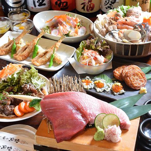 肴や 魚姫