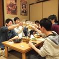 学生さん、大歓迎!藤が丘駅すぐ!飲み放題付きコース3000円~!