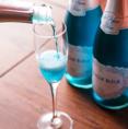 珍しい青いスパークリングワインもございます☆フォトジェニックで気分も上がります!お祝いやデートにぜひ♪