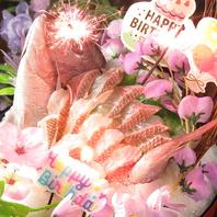 【本八幡駅前の海鮮居酒屋】半個室で記念日や誕生日☆