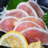 倉敷酒房 元 GENのおすすめ料理3