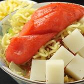 もんじゃ 近どう 本店 月島のおすすめ料理3