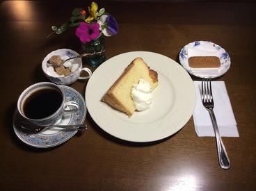 カフェきのかのおすすめ料理1
