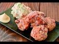 料理メニュー写真函館ザンギとポテトサラダ